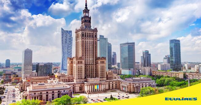 София - Варшава