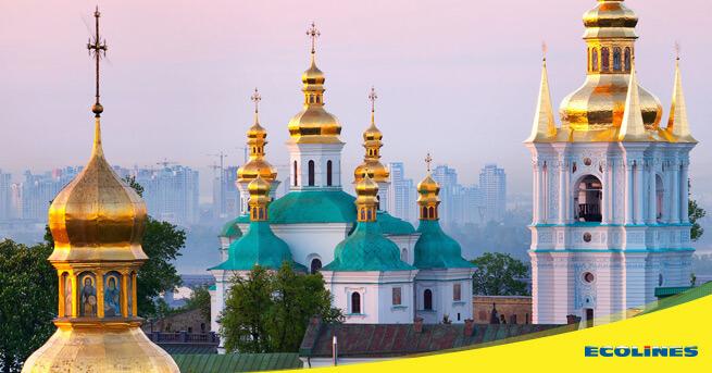 Varna - kiev
