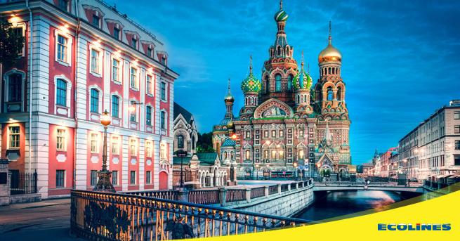 Таллинн - Санкт-Петербург