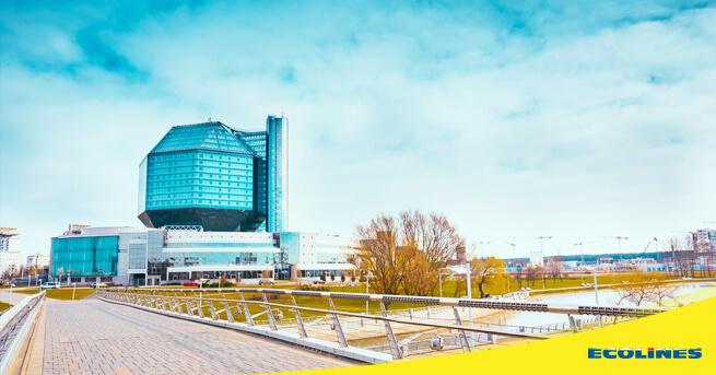Bus Riga - Minsk