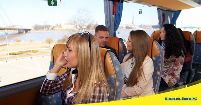 Автобус Хмельницький Вроцлав